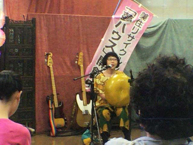 アフリカの音ささじ(笹島君枝)