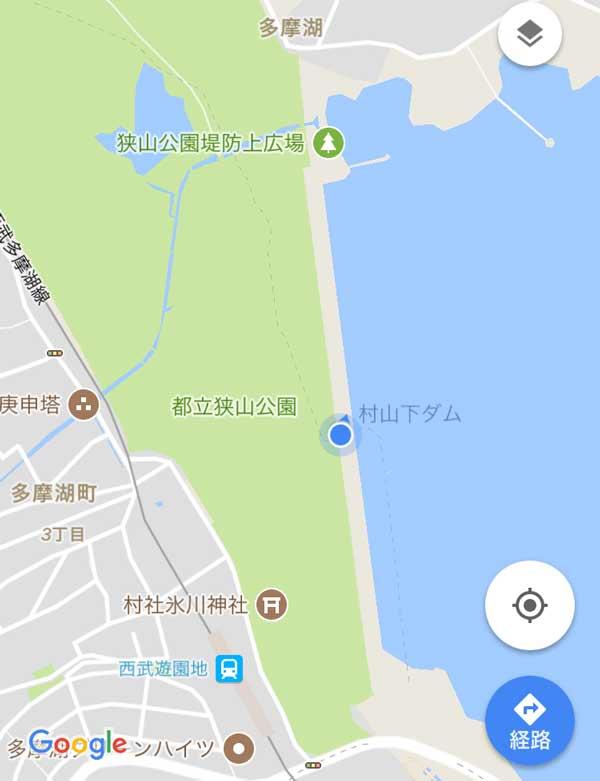 狭山公園 堤防