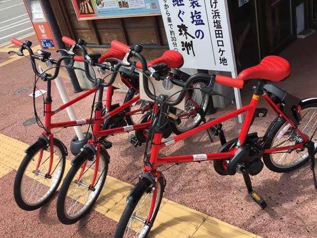 珠洲 レンタル自転車