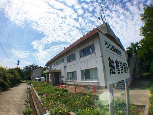 舳倉島診療所