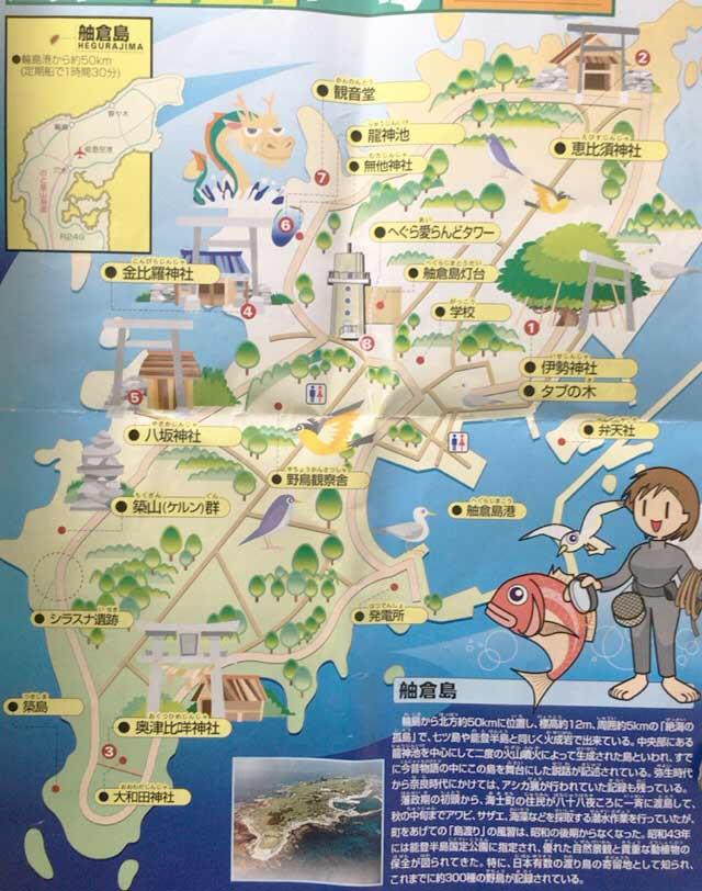 舳倉島 エリアマップ