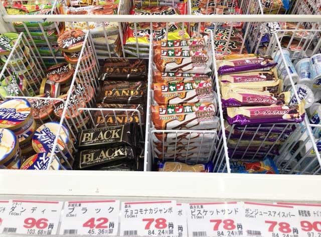 業務スーパー おすすめ アイス