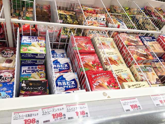 業務スーパー おすすめアイス