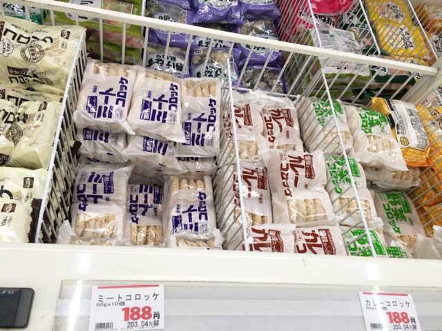 激安 冷凍コロッケ
