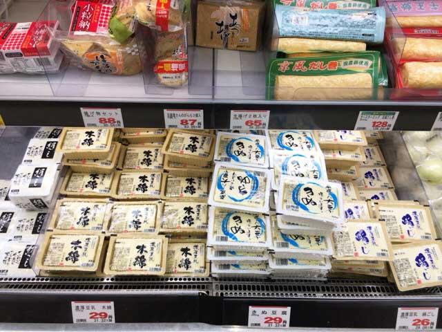 業務スーパー 豆腐