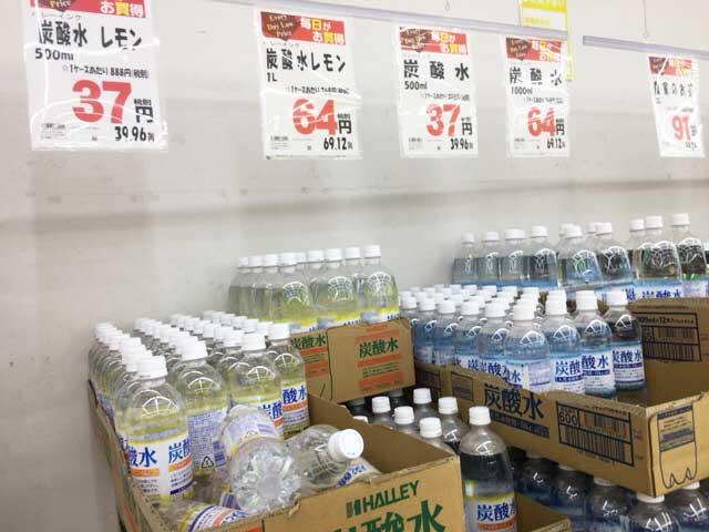 業務スーパー 炭酸水
