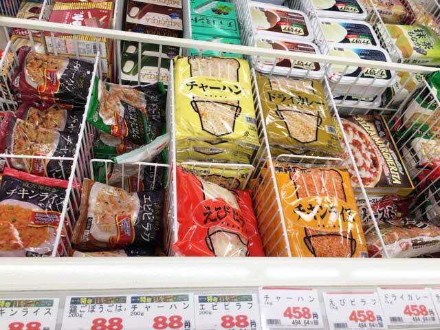 業務スーパー 冷凍食品