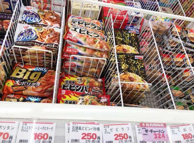 業務スーパー おすすめ冷凍食品