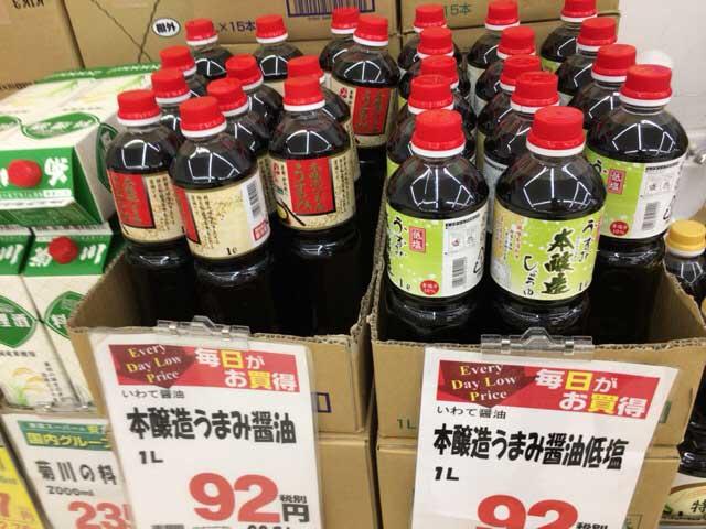業務スーパー しょう油