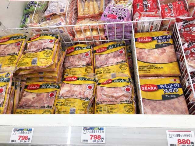 業務スーパー おすすめ鶏肉