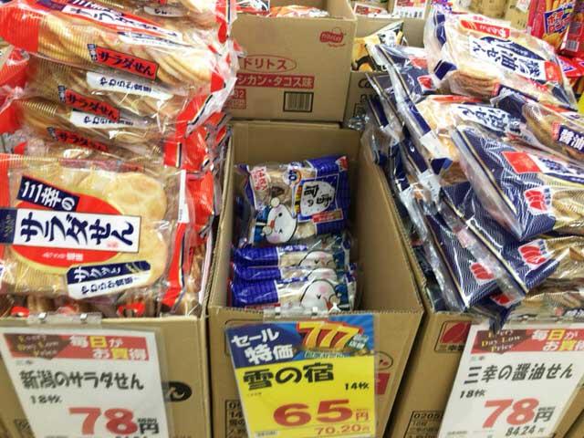 業務スーパー お菓子