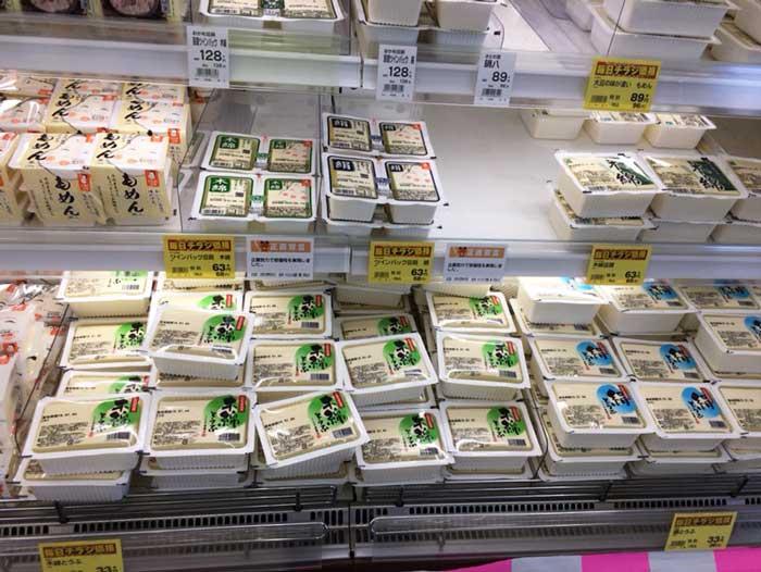 綿半 豆腐