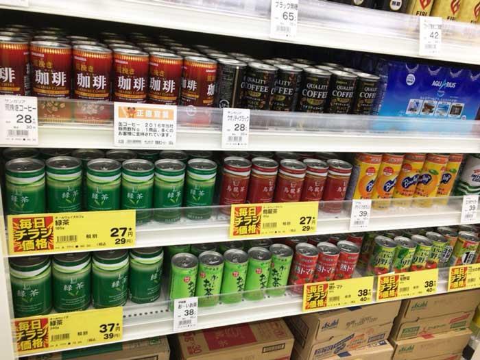 綿半 東村山 缶ジュース