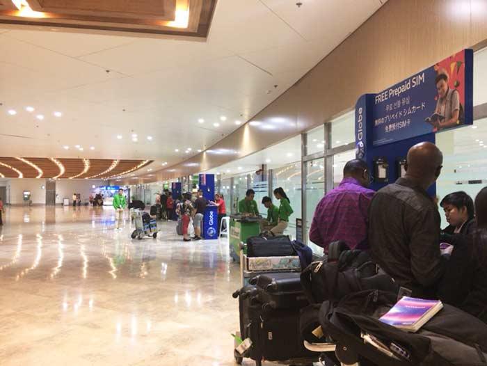 ニノイ・アキノ国際空港