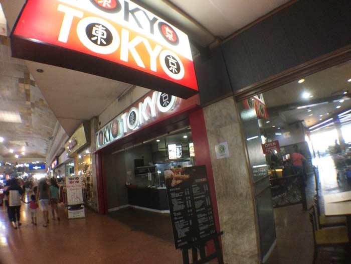 フィリピン TOKYO