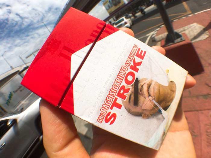 フィリピン たばこ