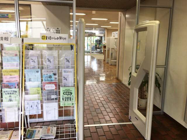 図書館 防犯ゲート