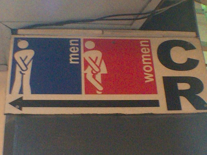 フィリピン トイレ標識