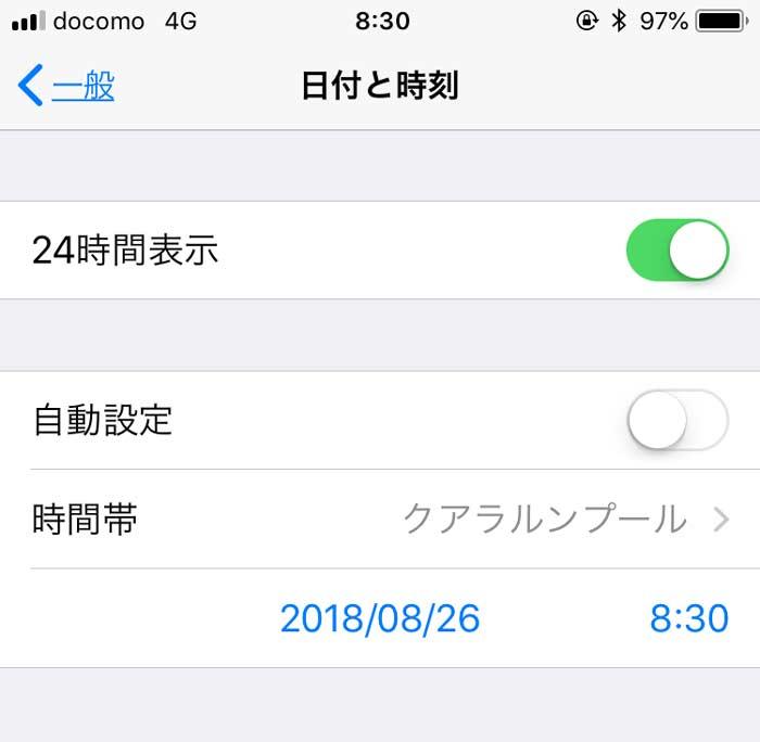 iphone 日付と時刻