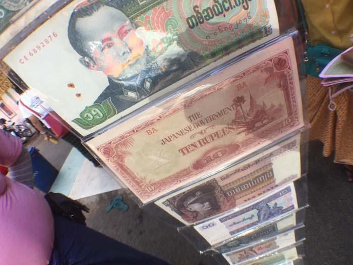 ミャンマー 日本統治 紙幣