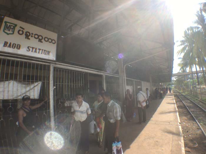 ミャンマー バゴー駅