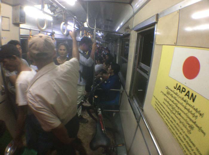 ミャンマー 電車 日本支援