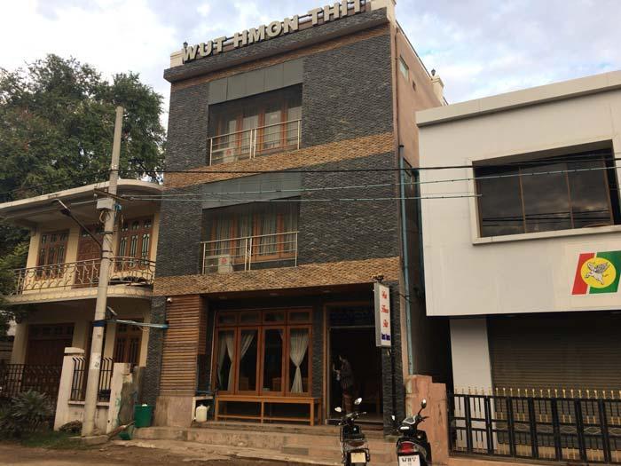 ウット モン ティット モーテル(Wut Hmon Thit Motel)