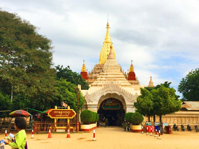 ミャンマー バガン遺跡