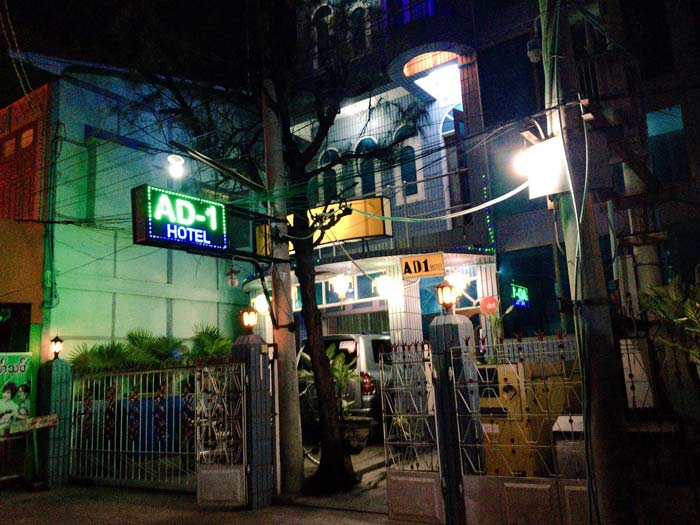 AD1ホテル マンダレー