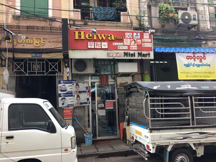 ヤンゴン HEIWANAコンビニ