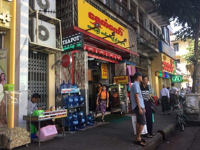 ヤンゴンの風景