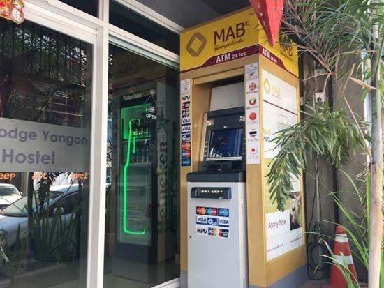 ミャンマー ATM