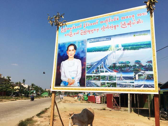 ヤンゴンのミャンマー韓国友好橋