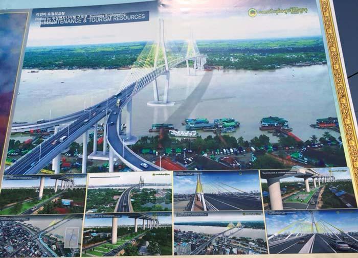 ヤンゴン 韓国ミャンマー友好橋