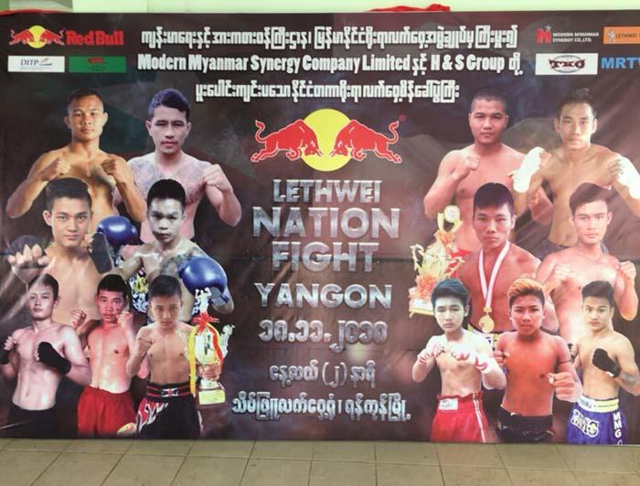 Lethwei Myanmar