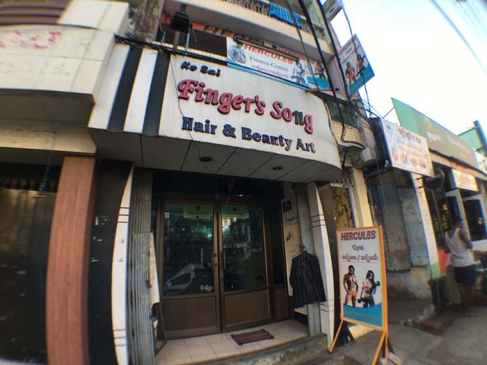 HERCULES Gym Yangon