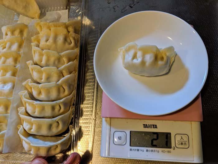 餃子の雪松 テイクアウト餃子