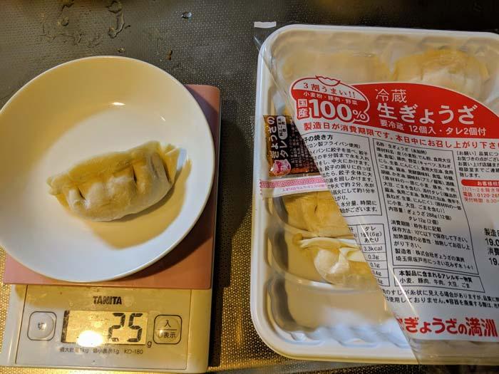 餃子の満州 テイクアウト餃子