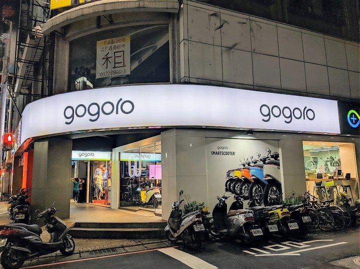 gogoro 台北