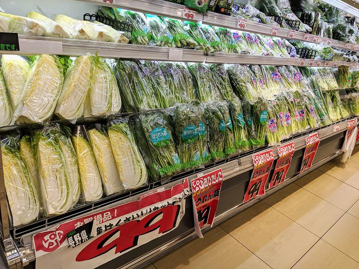 ロピア東村山 野菜