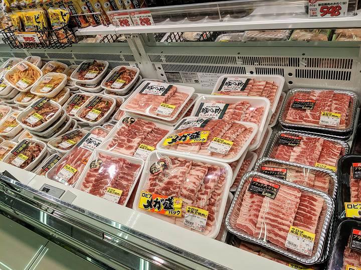 ロピア東村山 肉