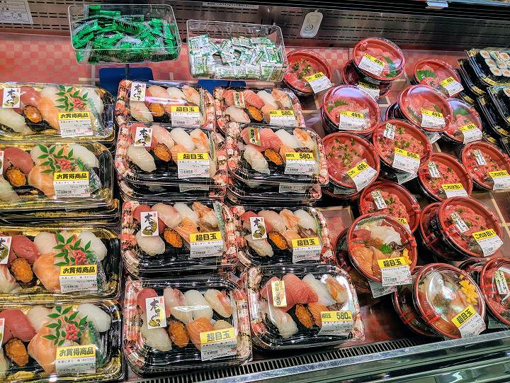 ロピア東村山 お寿司