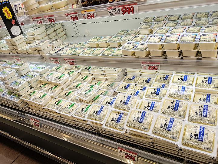 ロピア東村山 豆腐