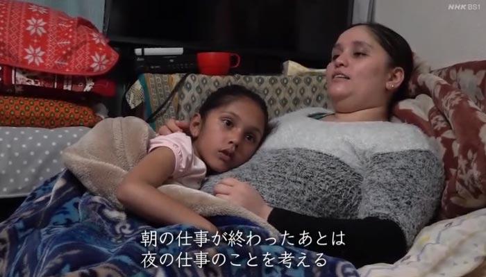 娘ビピシャと母(東京のアパートにて)