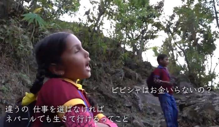 ジャパニ ~ ネパール出稼ぎ村の子どもたち