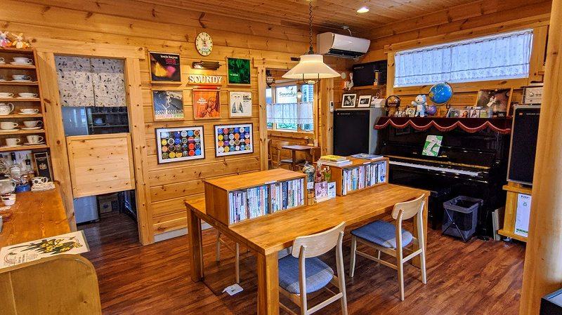 Soundy カフェ
