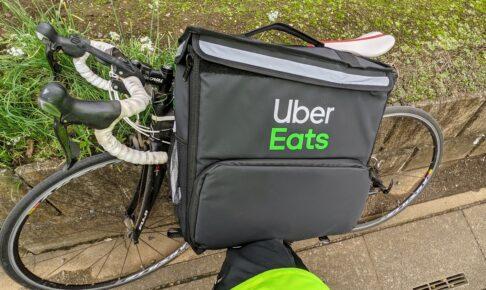UberEats配達員をはじめました